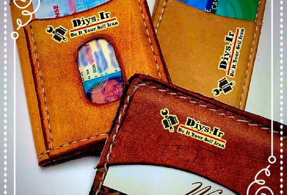 آموزش دوخت کیف چرمی جاکارتی