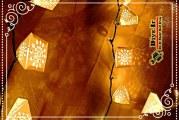 آموزش ساخت چراغ ریسه ای پرتره نور