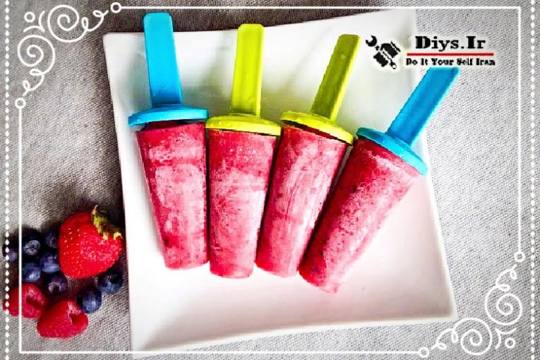 بستنی یخی چند میوه