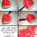 دستگاه برش هندوانه