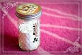 آموزش چگونه ساخت بوگیر فرش در خانه