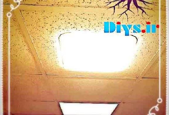 آموزش تصویری نصب پانل لایتینگ LED بصورت توکار (مخفی)