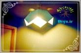 آموزش تصویری ساخت لامپ آویز مقوایی ساده