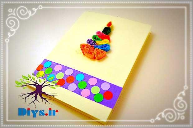 آموزش تصویری ساخت کارت ملیله کاغذی دست ساز
