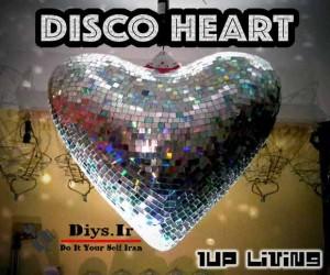 ساخت قلب دیسکو