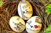 آموزش تصویری تزیین تخم مرغ با چاپ تصویر