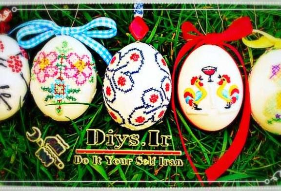 آموزش تصویری ساخت تخم مرغ تزیینی