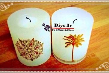 آموزش تصویری تزیین شمع عید