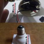 ساخت لامپ فوق کم مصرف