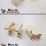 چگونه ساخت با چوب