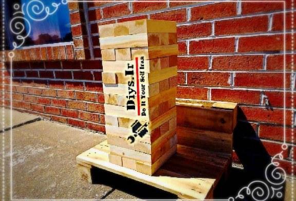 ساخت بازی جنگا چوبی